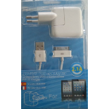Φορτιστής 2.1A Για iPad2-3 / iPad Mini & iPhone 3G-3GS-4-4S Oem